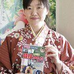 渡辺令恵氏のwiki、家族や経歴は?将棋界は年の差婚ブーム?!
