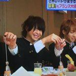 3/22ヒルナンデス神戸ロケで有岡君がコンチネンタルシェフにハマる!