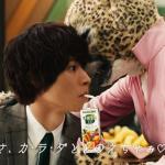 カゴメ野菜生活CMの俳優は誰?スーツの男の子がイケメン!山崎賢人?