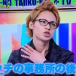 炎の体育会TVの上田陸上部のジャニーズは誰?!佐藤勝利や平野紫耀?