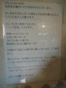 吉田カレールール