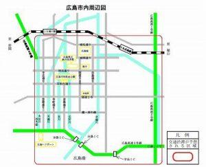 広島交通規制