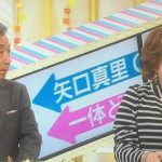 上沼高田のクギズケ 関東の再放送予定は?閲覧方法や見逃し配信は?