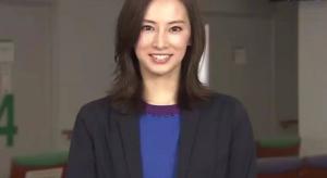 北川景子 家を売るオンナ1