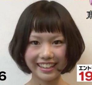 奥平哲子7