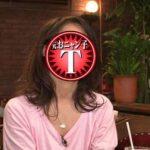 友田麻美子の現在や旦那(夫)って誰!?おニャン子Tのwiki風プロフ!