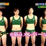 負けん気東京の女子高生は誰?体育会TV(6月4日)でジャニーズと対決!