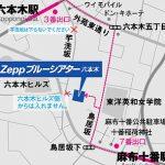 おそ松さんが舞台化!東京と大阪の場所と日程時間!チケット料金は?